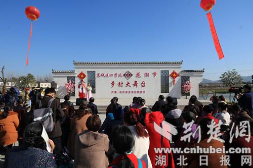 http://www.weixinrensheng.com/lvyou/2575659.html