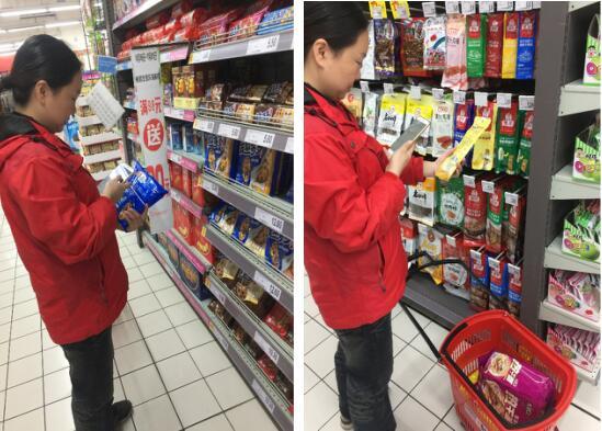 """智慧零售新体验 家乐福襄阳""""微信扫码购""""上线"""