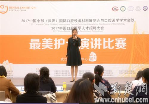 襄阳市口腔医院廖瑞雪获全省..