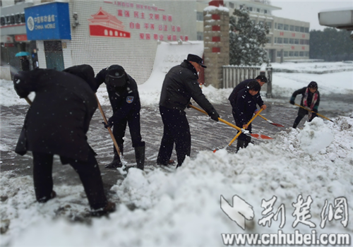 襄北监狱积极应对凌寒冰雪天气