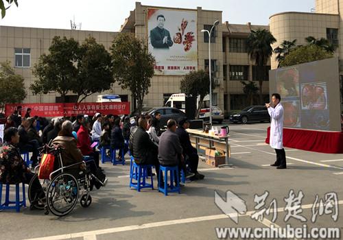 襄阳市第一人民医院开展中国麻醉周科普宣传活动