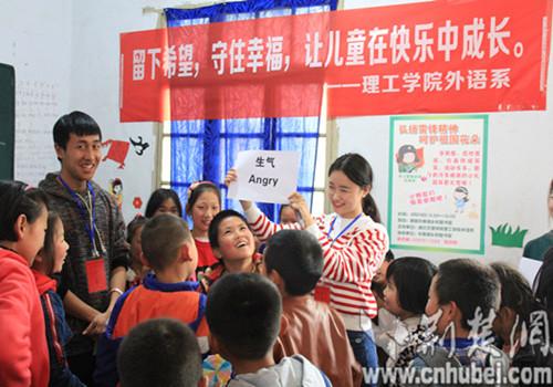 湖北文理学院理工学院举办志愿服务活动