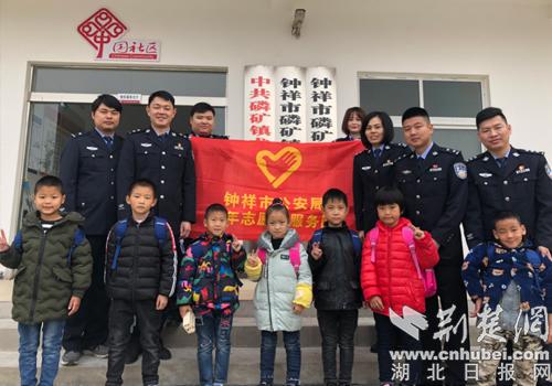 钟祥市公安局组织开展关爱贫困留守儿童公益活动