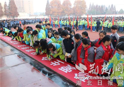 襄阳:近三千名学生禁毒宣誓 共创无毒校园