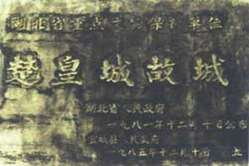 > 玩转襄阳    白竹园寺风景区是省级森林公园,位于枣阳市北45公里处